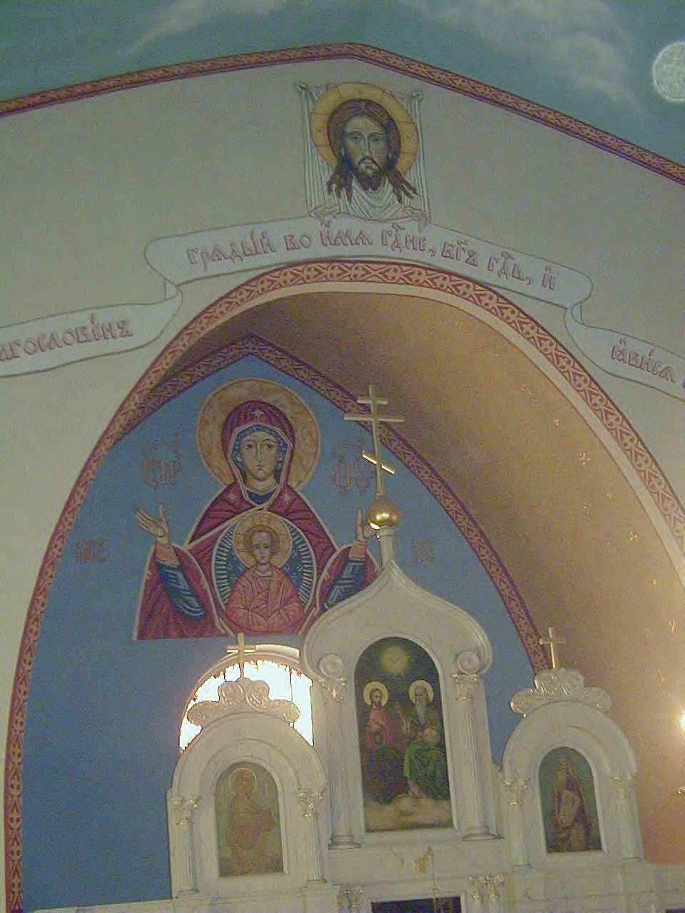 Church of Russia - OrthodoxWiki